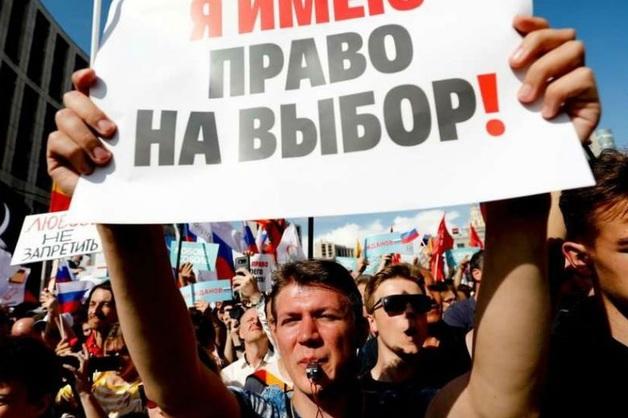 Уголовное дело о митингах будет курировать антитеррористическое подразделение ФСБ