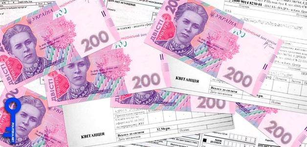 Украинцев лишают машин и не пускают за границу из-за долгов по коммуналке