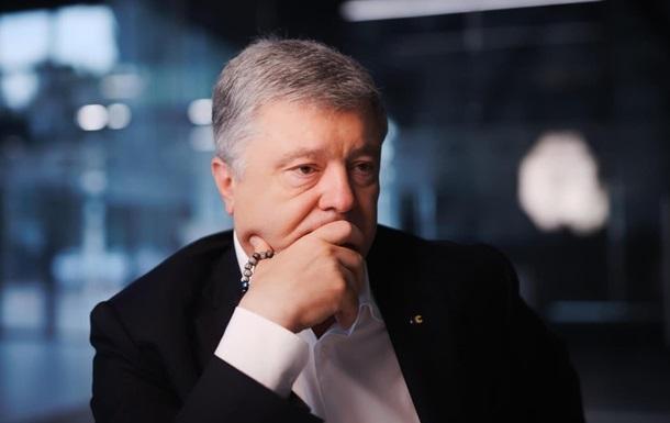 """ГБР вызывает Порошенко на допрос по поводу купли-продажи канала """"Прямой"""""""