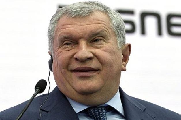 Руководители «Роснефти» вместе с премиями получили 2,36 млрд рублей за полгода