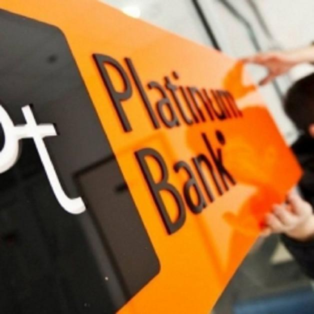 Выплаты вкладчикам банка «Платинум» под угрозой срыва