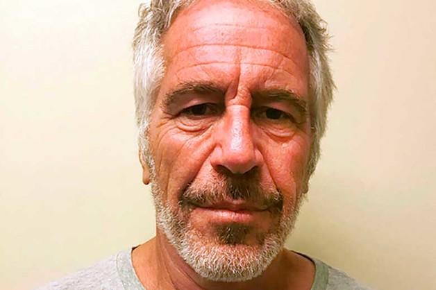 Отстранен начальник тюрьмы в США, где покончил с собой Эпштейн
