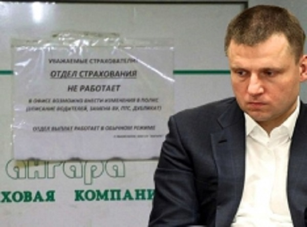 Когда накроется «пирамида» Александра Кондратенкова?