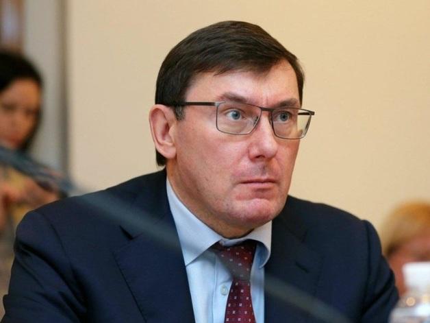 Накануне задержания Грымчака Луценко решил расформировать департамент, который поймал чиновника на взятке