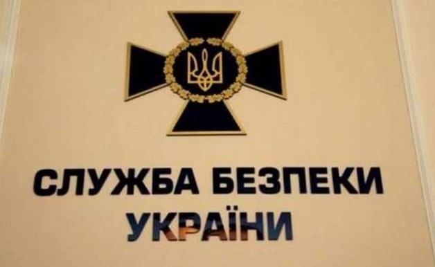Новоназначенец СБУ Андрей Наумов. Человек Яремы с мутными активами и личным массажистом