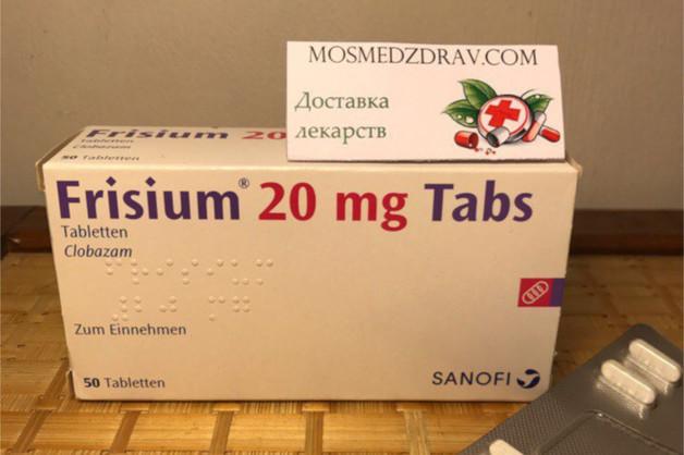 В Москве завели дело на женщину, купившую ребенку лекарство от эпилепсии