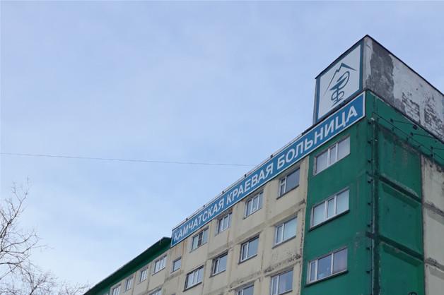 На Камчатке больница выплатит 1,4 млн руб пациенту за сломанную руку