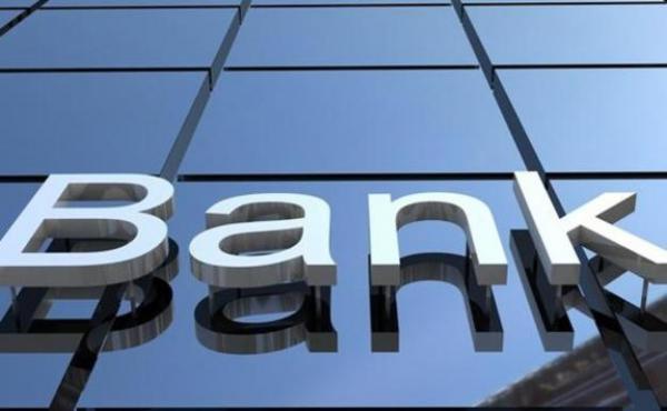 Сегодня самоликвидируется еще один  украинский банк