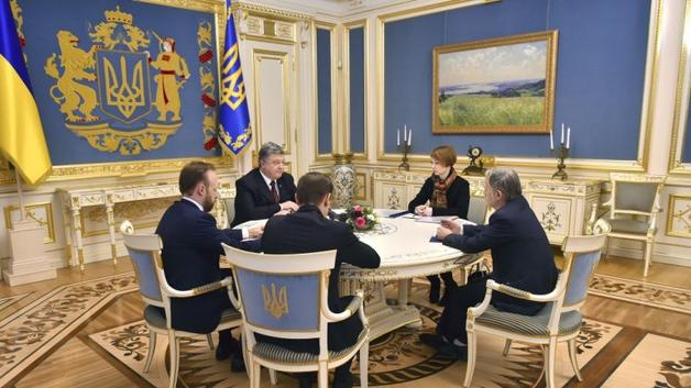 Украина подает иск против России в международный суд ООН