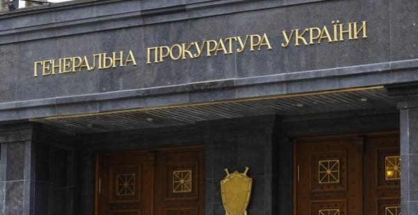 Генпрокуратура обвинила НАБУ в незаконной прослушке замгенпрокурора Стрижевской