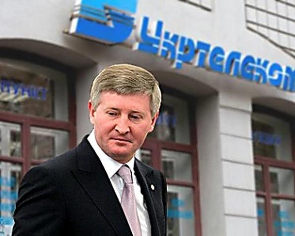 Исполнительная служба арестовала 93% акций «Укртелекома» за долги перед Ощадбанком