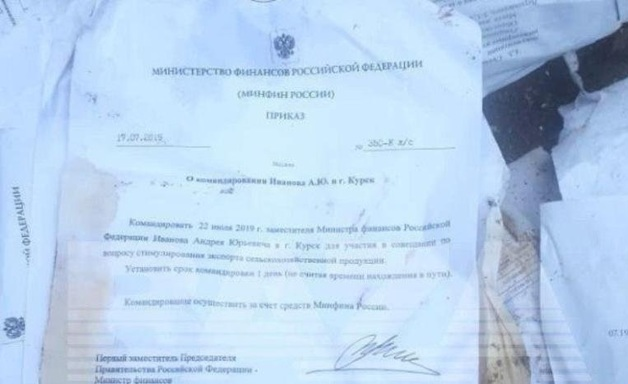 На подполковника ГИБДД Башкирии завели дело о поддельном дипломе