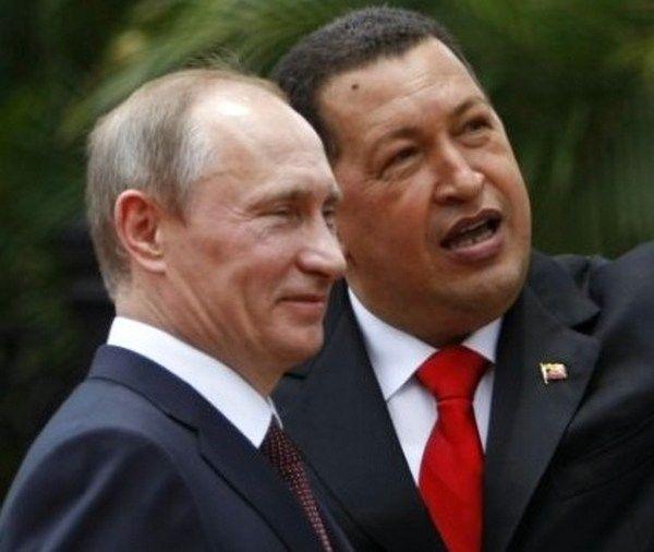 Венесуэльские друзья России
