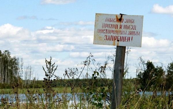 Еще несколько российских станций мониторинга радиации перестали передавать данные после взрыва под Северодвинском