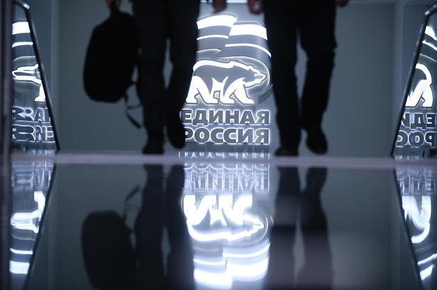 «Единая Россия» официально поддержит около 25 провластных кандидатов на выборах в Мосгордуму