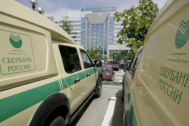 Росгвардия предложила дать инкассаторам Сбербанка право задерживать