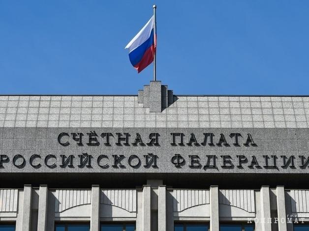 Современные ревизоры. В Счетной палате сошлись люди Кудрина и Сердюкова