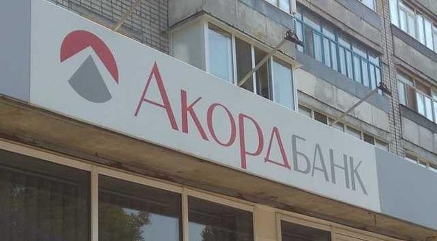 Банк мужа министра финансов Маркаровой инвестировал 230 млн грн в гособлигации, по которым чиновница установила сверхвысокие проценты