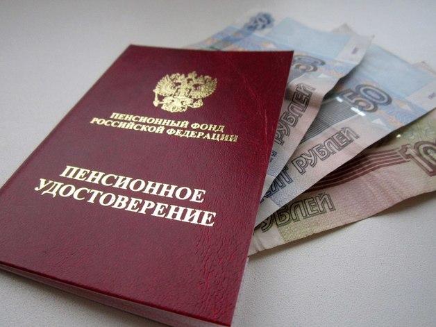 28-летний чиновник из Дагестана увеличил свой возраст на 34 года ради пенсии