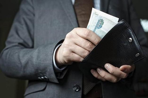 Названы регионы с самыми высокими зарплатами чиновников