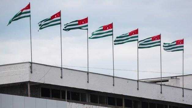 """В непризанной Абхазии начались """"выборы президента"""""""