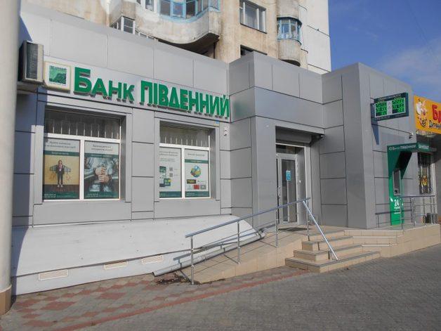 Банк Пивденный — банкрот? Юрий Родин — под домашним арестом, Марк Беккер — в Израиле