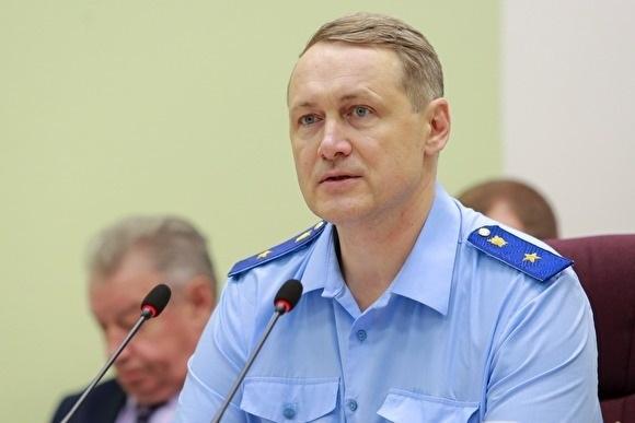 «Подрабатывает политтехнологом». Прокурору Челябинской области пожаловались на чиновницу