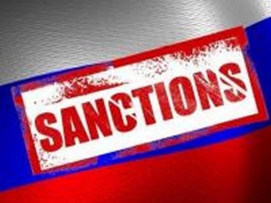"""США """"запустили"""" новый пакет санкций против России: по кому ударят"""