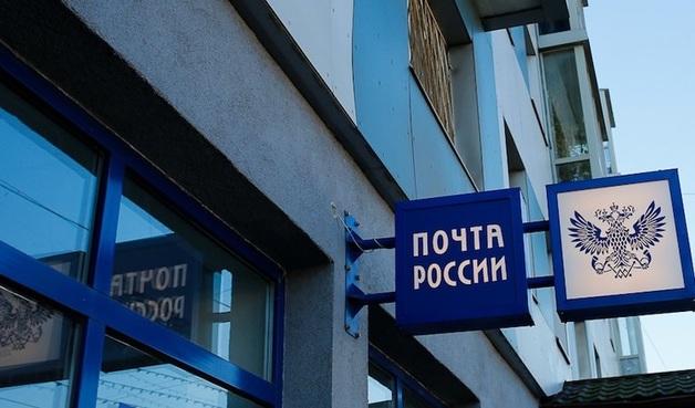 Отделения «Почты России» хотят превратить в алкомаркеты и аптеки за 85 млрд рублей