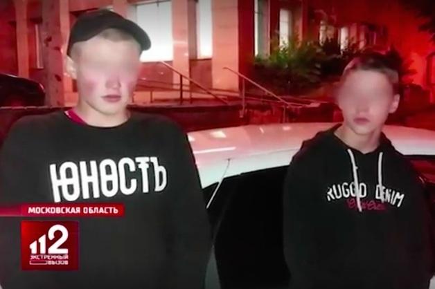 Угоняют транспорт и грабят магазины: банда подростков терроризирует жителей Подмосковья