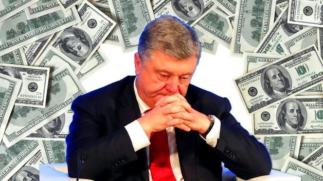 Портнов поблагодарил сотрудников банка Порошенко, раскрывших факты снятия им $34 млн наличными