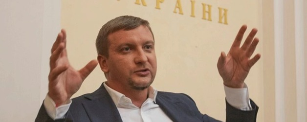 Министр юстиции Павел Петренко исчез