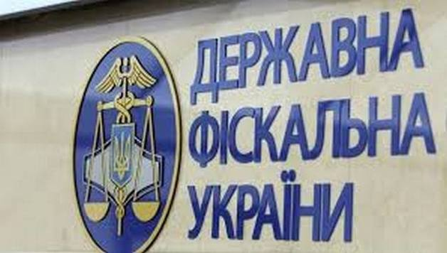 Новосозданная Государственная налоговая служба Украины проводит незаконные проверки