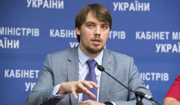 Доход в 1,9 млн. долларов, съемная недвижимость и фирма в Нидерландах: опубликована декларация нового премьер-министра Украины