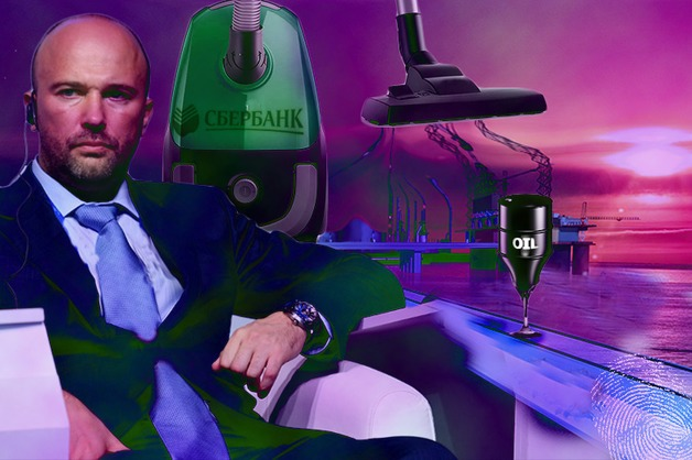 Сбербанк против нефтяника. Экс-владельца Антипинского НПЗ заваливают новыми обвинениями