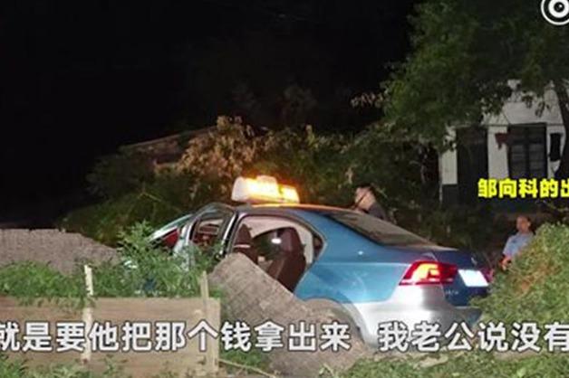 В Китае казнили таксиста-насильника