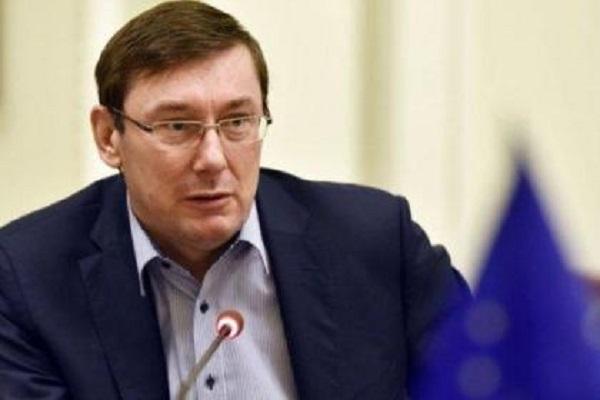 Луценко подаст в суд на Арахамию из-за обвинений о причастности к сети подпольных казино