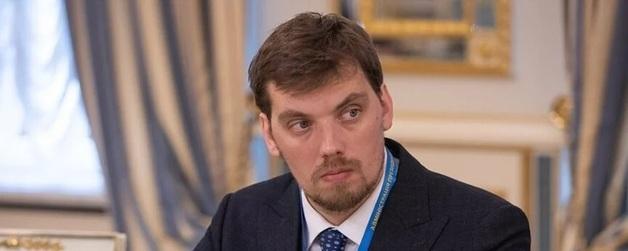 Гончарук оказался в прошлом помощником регионала и коммуниста
