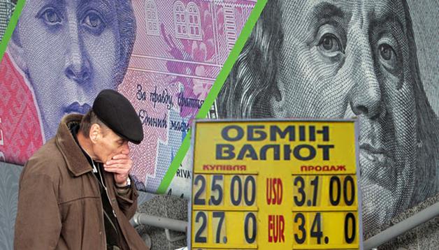 Новая зарплата 3200 гривен может превратиться в старые 100 долларов