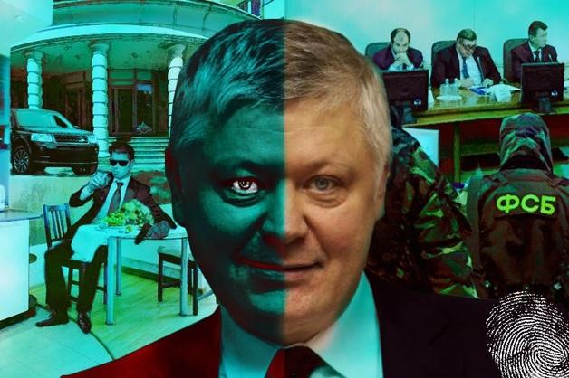 Как главный «антикоррупционер» Госдумы борется со взяточничеством, или Политическая карьера экс-заместителя Бастрыкина