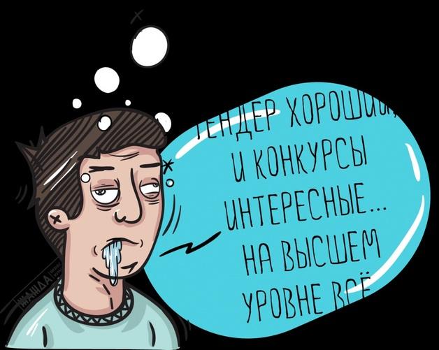Коррупционные тендеры в «Укрэнерго»: фирма указывала разные данные