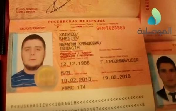 Заблудились: найдены десятки российских паспортов боевиков ИГИЛ. Опубликованы фото и видео