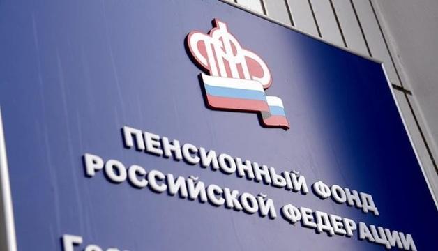У россиян украли несколько сотен миллионов пенсионных накоплений. Следственный комитет возбудил дело