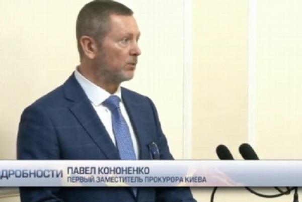 «Паша-Конон» или кого Луценко привел в прокуратуру