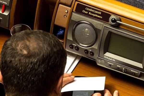 """Тотальный контроль """"слуг"""": журналисты засняли показательную переписку в зале Рады"""