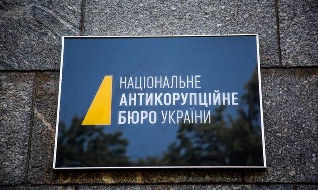 Перед увольнением Луценко вернул в НАБУ дело Березкина