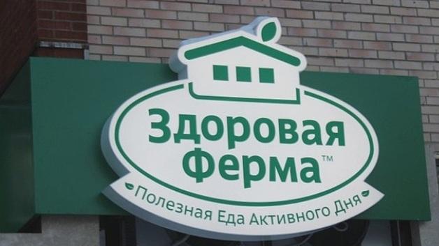 """Колесников """"докатился""""?"""