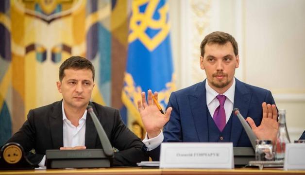 «Нафтогаз Украины» перевели в режим наблюдения