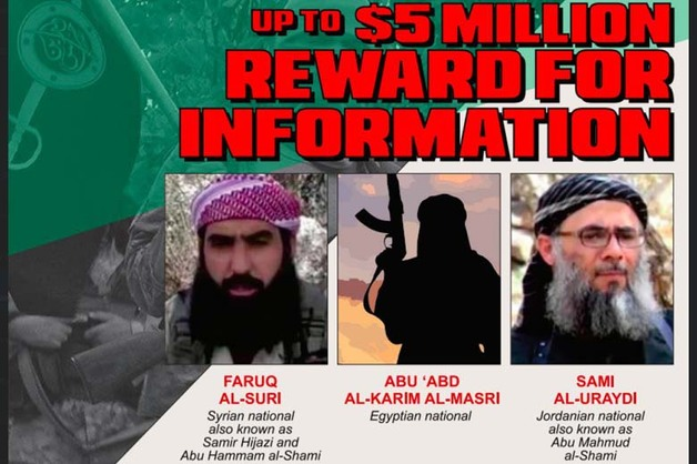 США назвали 3 террористов, за информации о которых наградят $5 млн