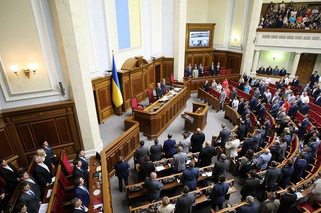 Депутаты ходят в Раду с оружием — нардеп